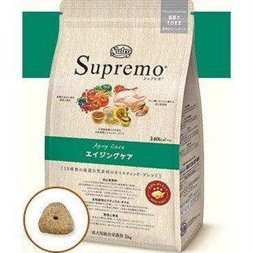 Supremo エイジングケア 7.5㎏