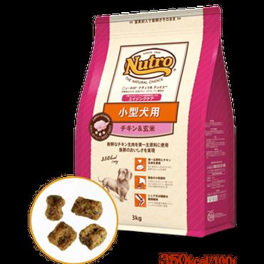 NATURAL  CHOICE 小型犬用 エイジングケア チキン&玄米 3㎏