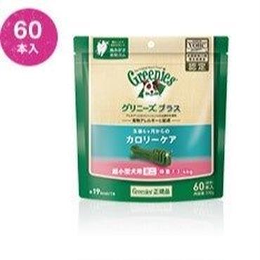 グリニーズプラス 超小型犬用ミニ カロリーケア (体重1.3㎏~4㎏) 60本入