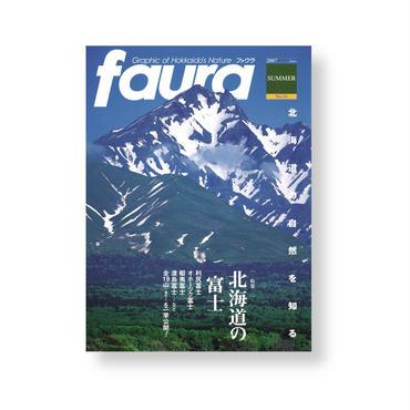 faura(ファウラ)16号【2007.6.15発行】