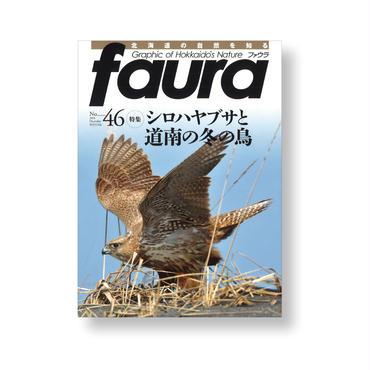 faura(ファウラ)46号【2014.12.15発行】