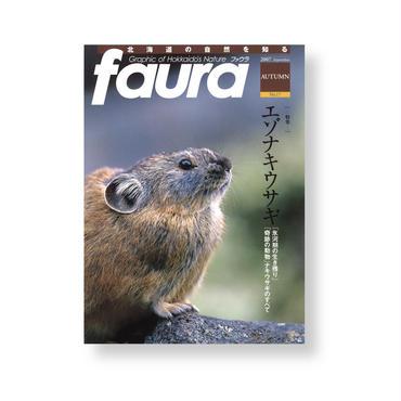 faura(ファウラ)17号【2007.9.15発行】