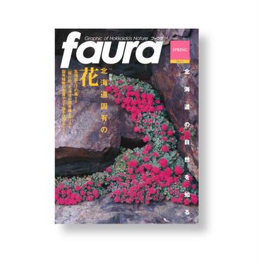 faura(ファウラ)11号【2006.3.15発行】