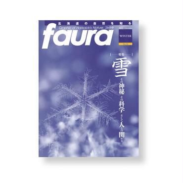 faura(ファウラ)34号【2011.12.15発行】