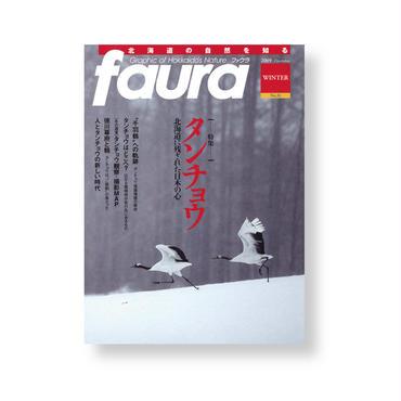 faura(ファウラ)26号【2009.12.15発行】