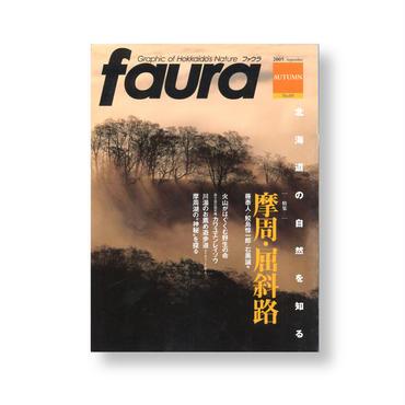 faura(ファウラ)9号【2005.9.15発行】