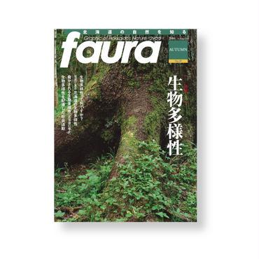 faura(ファウラ)29号【2010.9.15発行】