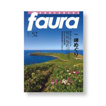 faura(ファウラ)52号【2016.6.15発行】