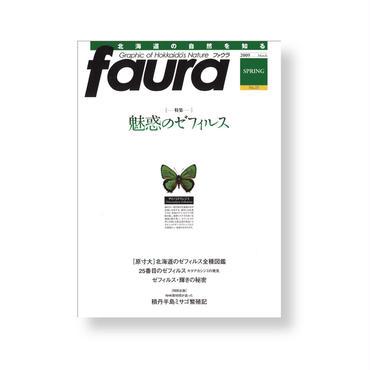 faura(ファウラ)23号【2009.3.15発行】