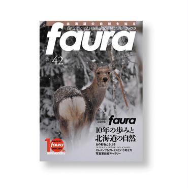 faura(ファウラ)42号【2013.12.15発行】