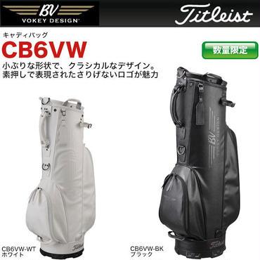 タイトリースト・ボーケイ限定モデルキャディーバッグ(白) CB6VW