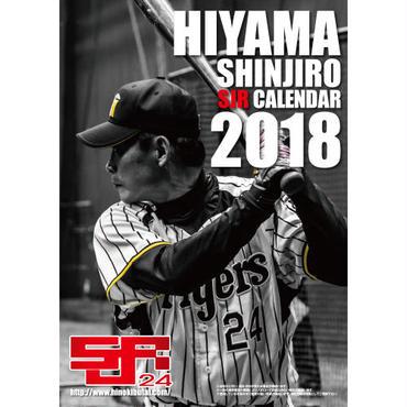 SJRカレンダー2018