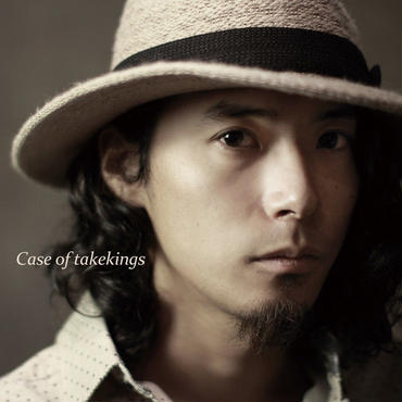 takekings「Case of takekings」アルバム