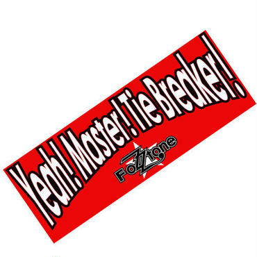 Yeah! Master! Tie Breaker!タオル