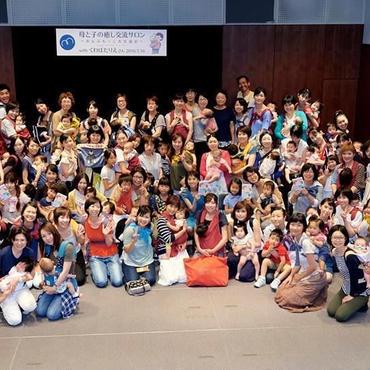 西日本豪雨 支援「母と子の癒しの交流会」(広島)