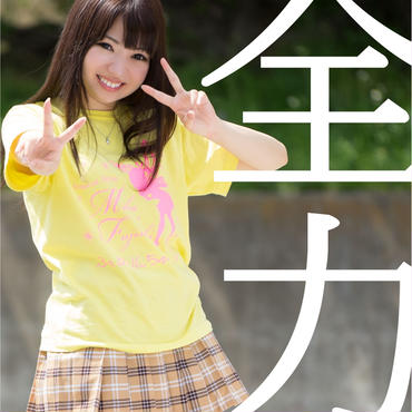 """藤崎未花2nd CD """"全力!エール / stay"""""""