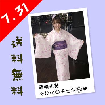 みいの日チェキB 浴衣 2017.7.31 ※送料無料!!