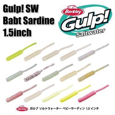 【ルアー】 バークレイ ワーム ガルプ SW ベビーサーディン 1.5インチ