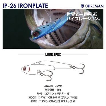 【ルアー】 コアマン IP-26 アイアンプレート 26g