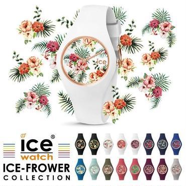 【腕時計】 アイスウォッチ ICE-FLOWER unisex