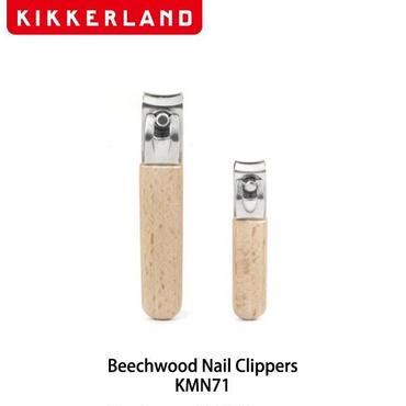 【爪切り】 キッカーランド ビーチウッド ネイル クリッパー KMN71