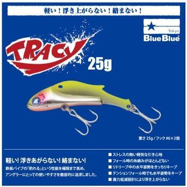 【ルアー】 ブルーブルー トレイシー 25g