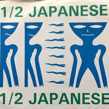 1/2 Japanese - Postcard [EP]