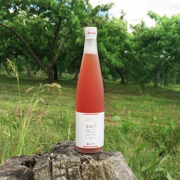 【ミックスジュース】季節のりんごとラズベリーしぼり。(500ml)