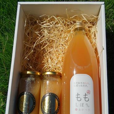 【よくばりジュースギフトボックス】とろももジュース×2本(200ml)、ももしぼりジュース×1本(1000ml)