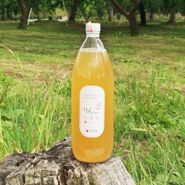 【りんごジュース】りんごしぼり。サンふじ(1,000ml)