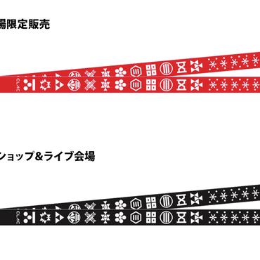 [ネックストラップ黒]HIROSHIMA FUSION UNITE CLAC -JPN MTF-