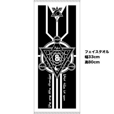 [フェイスタオル]HIROSHIMA FUSION UNITE CLAC -Who Changes-