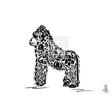Gorilla ゴリラの墨絵