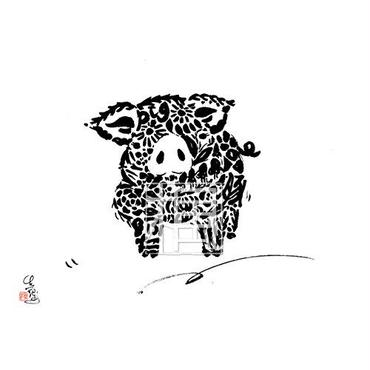 Pig ブタの墨絵