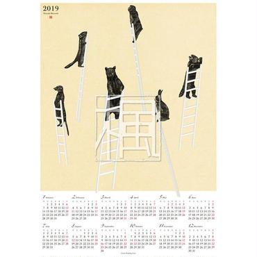Calendar A3 [jpg]