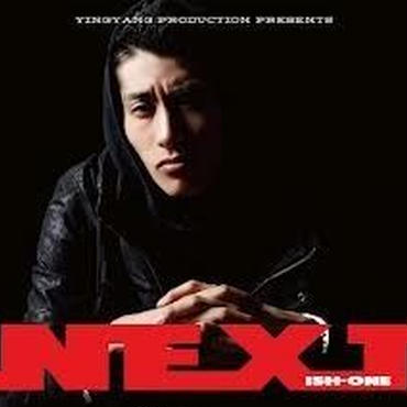 ISH-ONE / NEXT