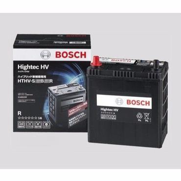< S40B20R > BOSCH / ボッシュ 国産ハイブリッド・HV 補機 HTHV-S40B20R