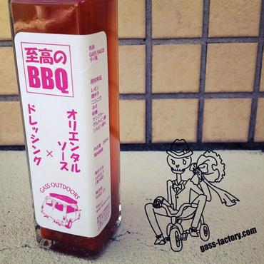 アジアン料理店のタイ風ソース3本set