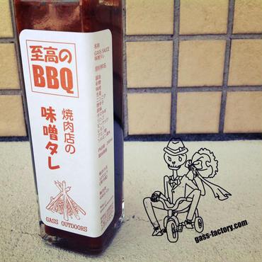 焼肉店の味噌タレ3本set