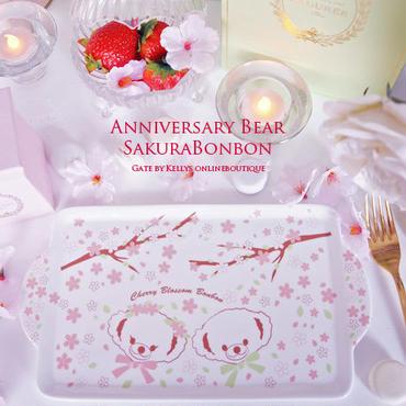 【単品】Anniversary BearSakuraBonbon転写紙 フェイスタイプ/ブラウン