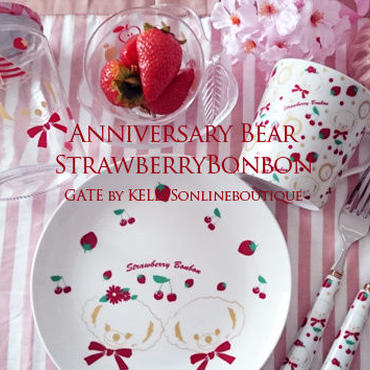 【セット割引★6枚セット】Anniversary Bear StrawberryBonbom転写紙 2種×3枚の6枚セット