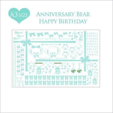 【単品】A3サイズ★Anniversary Bear1周年記念転写紙/ミントラテ