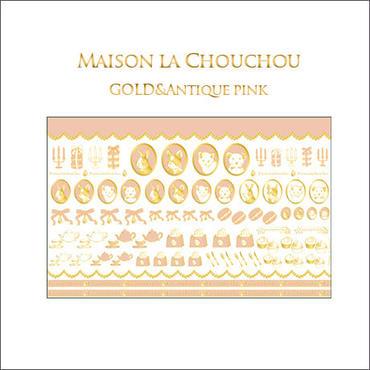 【新色★単品】A3サイズ★Maison la ChouChou アンティークピンク×ゴールド