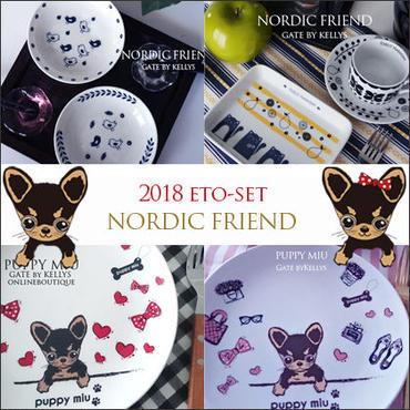 【2018干支セット】PUPPY MIU転写紙4種+NordicFriend4枚の8枚セット¥8240→