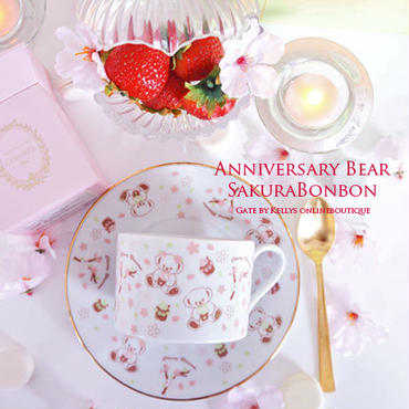 【単品】Anniversary BearSakuraBonbon転写紙 パターンタイプ/シャンパンゴールド