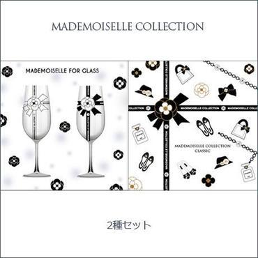 【セット割引・4枚セット】Mademoiselleガラス用2枚+白磁用2枚¥6500→