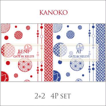 【セット割引4枚セット】A3サイズ★KANOKO転写紙 紅2枚+藍2枚 ¥5160→