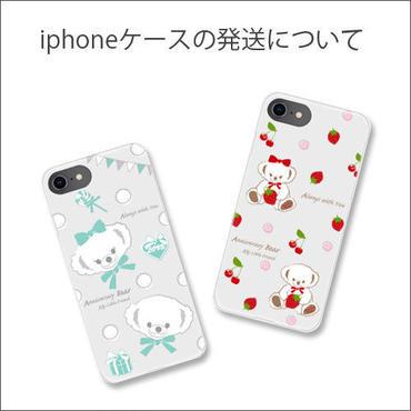 【iphoneケース発送について】転写紙と同梱不可。納品まで10-14日かかります。