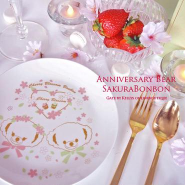 【期間限定価格】【単品】Anniversary BearSakuraBonbon転写紙 フェイスタイプ/シャンパンゴールド