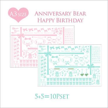 【合計10枚セット】A3サイズ★Anniversary Bear1周年記念転写紙/各色5枚ずつの10枚セット